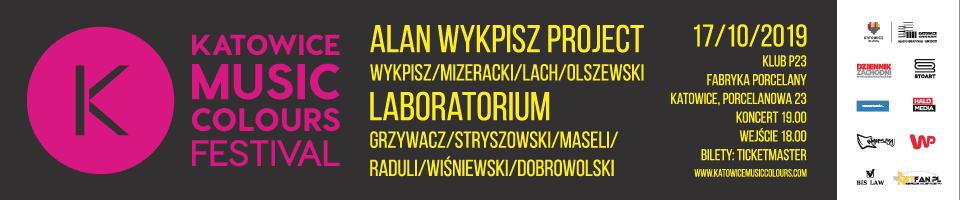 Katowice City of Music Banner