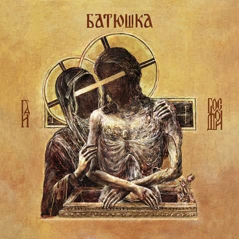Batushka zapowiada nowy album i prezentuje nowy utwór