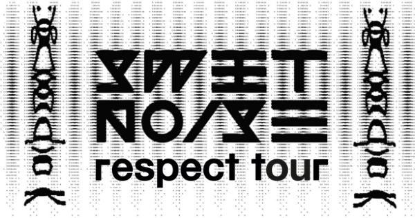 Sweet Noise: Z ukrycia i cienia... na sceny klubowe!