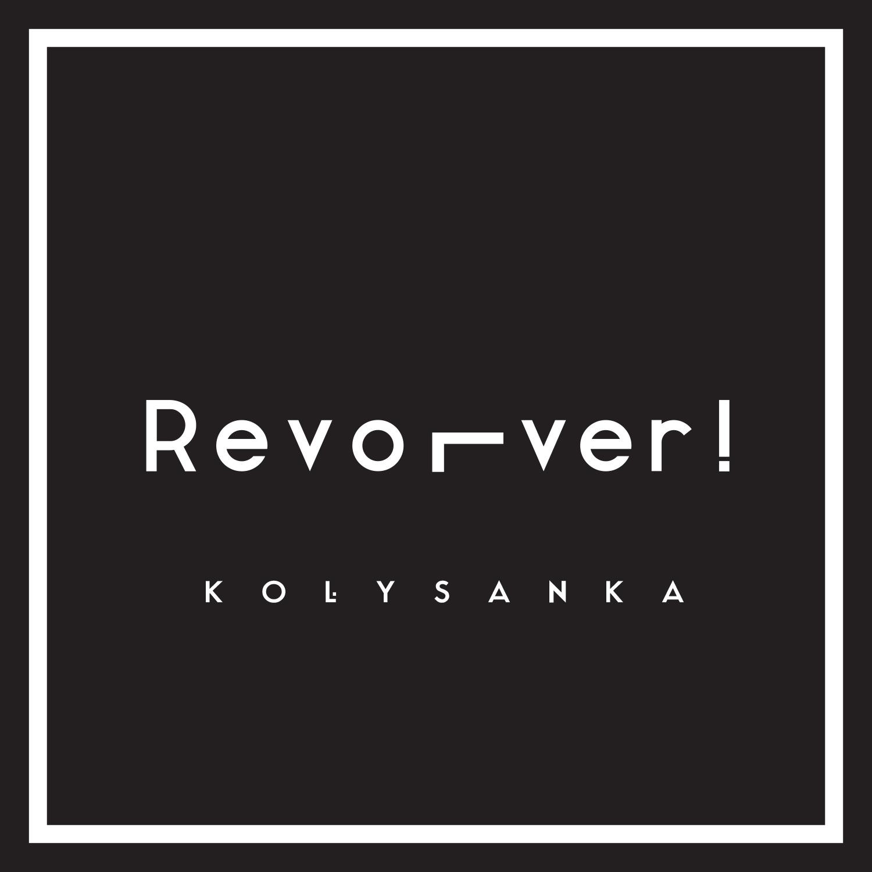 Revolver prezentuje singiel Kołysanka i zapowiada album!