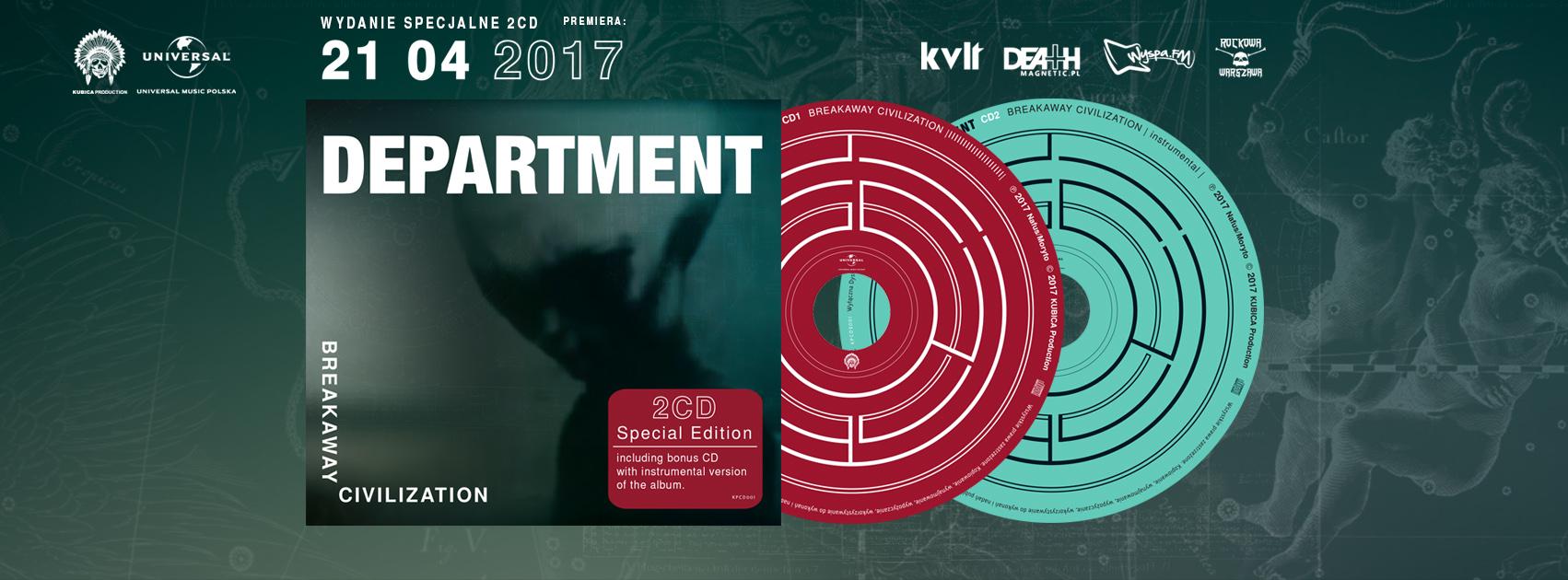Premiera albumu Department - zespołu Jankiela!