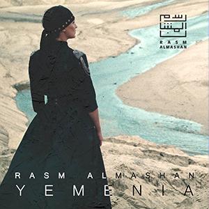 Premiera singla i teledysku Rasm Almashan YEMENIA